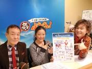 加古川の市民病院でクリスマスフェスタ 職員が手作り